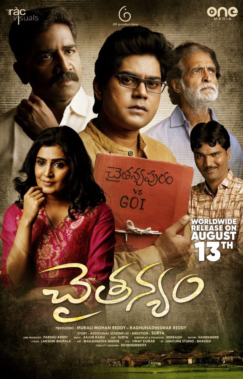 Chaitanyam (2021) Telugu TRUE WEB-DL 400MB Download