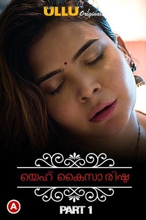 18+ Yeh Kaisa Rishta (Charmsukh) 2021 S01 Part 01 Hindi Web Series 720p HDRip 150MB Download