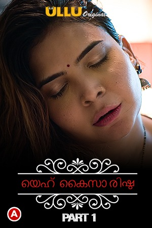 Charmsukh (Yeh Kaisa Rishta Part 1) 2021 S01 Hindi Ullu Originals Web Series 720p HDRip 250MB Download