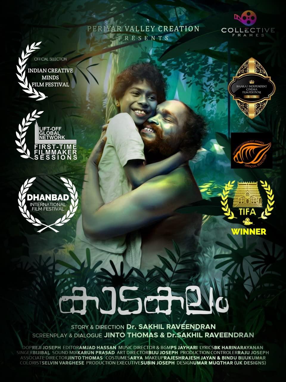 Kaadakalam 2021 Malayalam 720p HDRip ESub 700MB Download