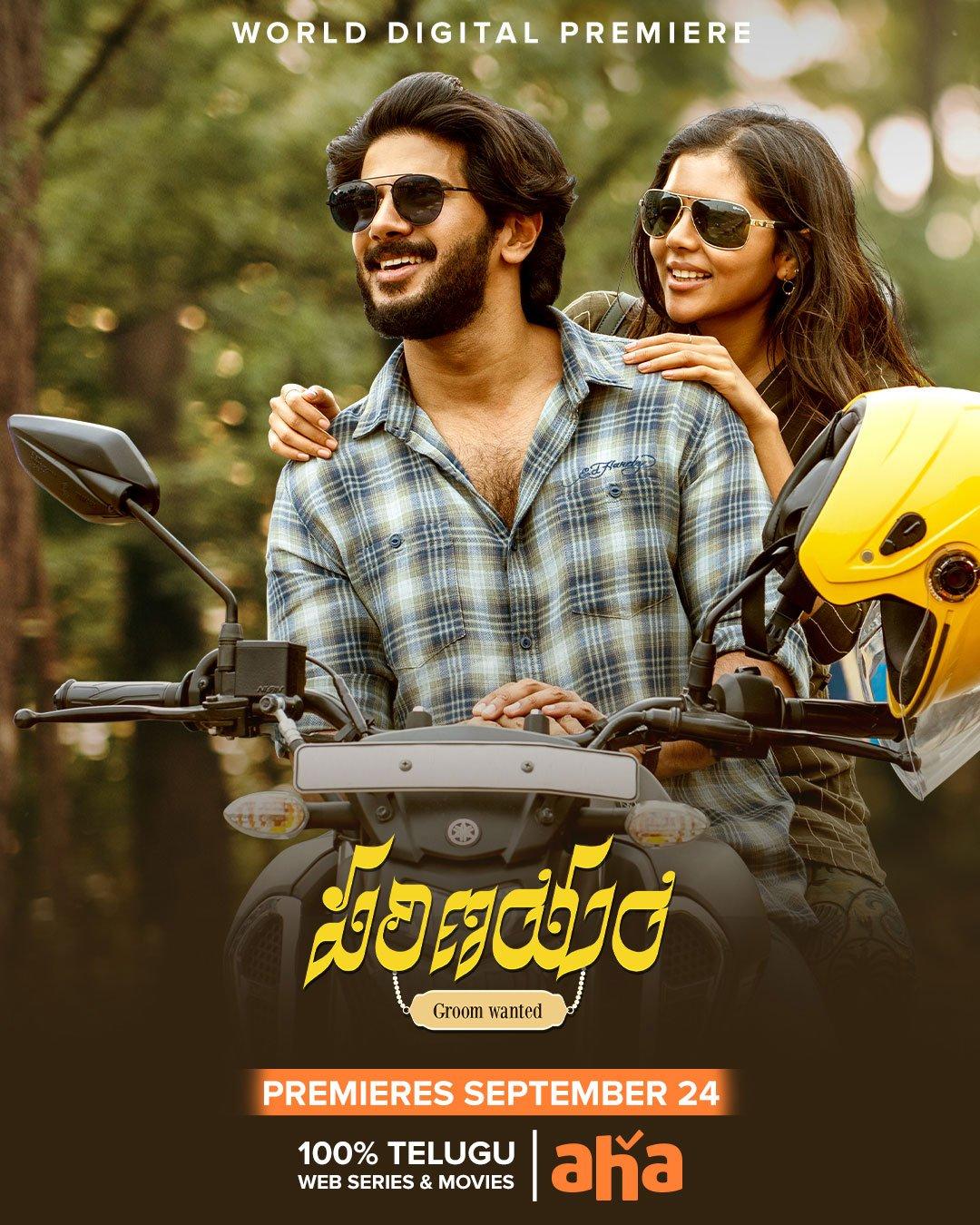 Parinayam (2021) Telugu Original Version HDRip 400MB Download