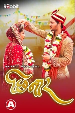 Chhinar 2021 S01E01 RabbitMovies Hindi Web Series 720p HDRip Download