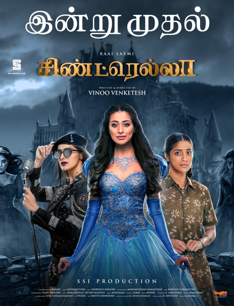Cinderella (2021) Tamil PreDVDRip 400MB Download