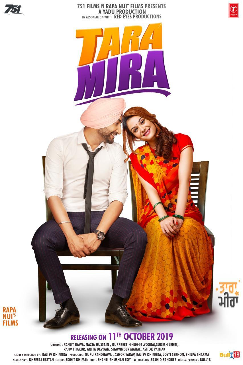 Tara Mira 2019 Punjabi 720p Zee5 HDRip 750MB Download
