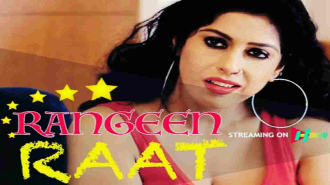 Rangeen Raat HokYo Web Series 720p Download