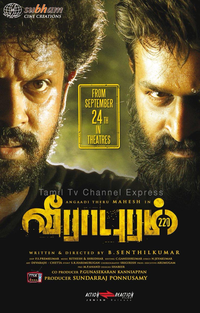 Veerapuram (2021) Tamil PreDVDRip 400MB Download
