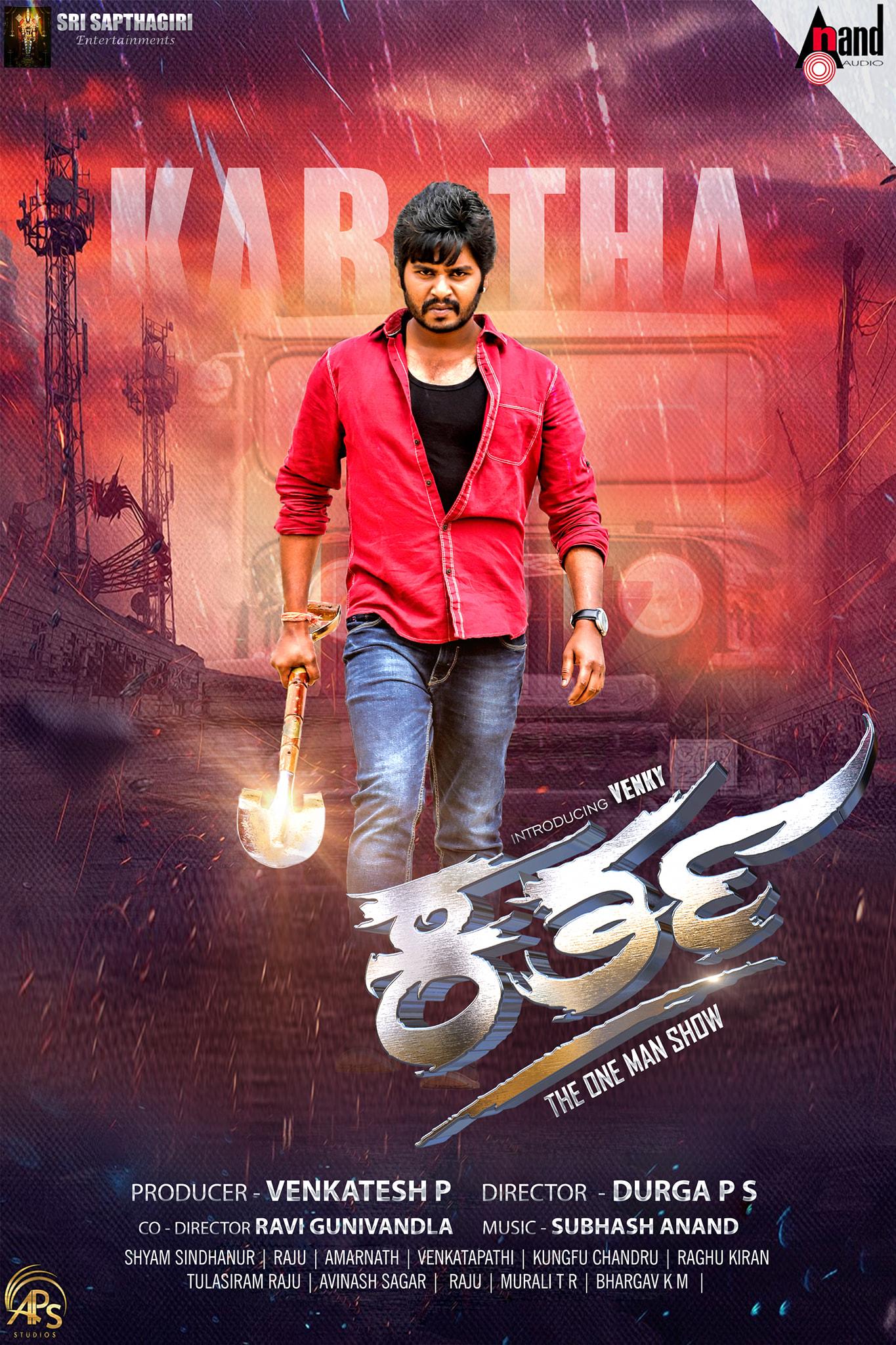 Kartha (2021) Kannada Movie HDRip 300MB Download
