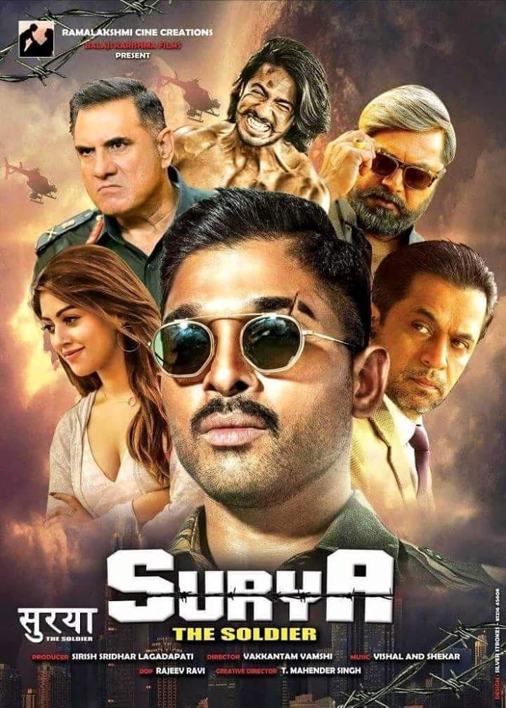Naa Peru Surya, Naa Illu India (2018) Hindi ORG Dual Audio UNCUT HDRip 400MB Download