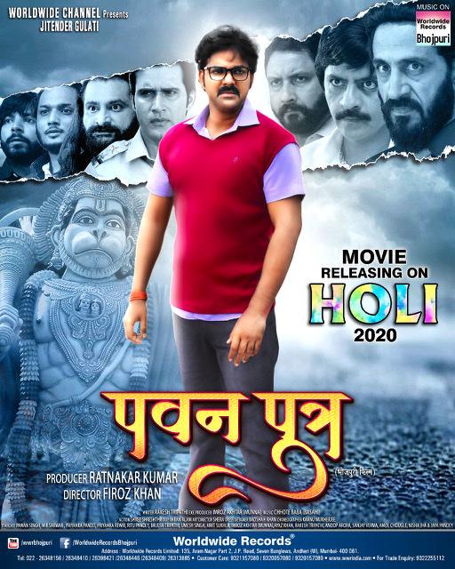Pawan Putra (2021) Bhojpuri HDRip 450MB Download