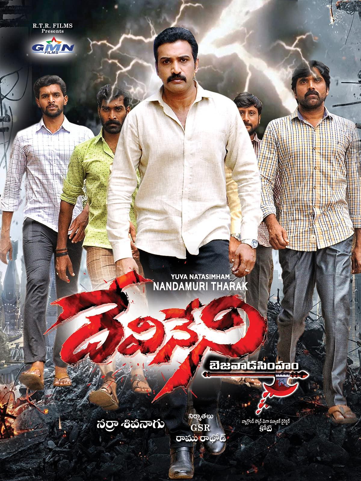 Devineni (2021) Telugu HDRip 400MB Download