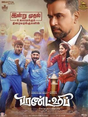 Friendship 2021 Tamil Movie HDRip 400MB Download