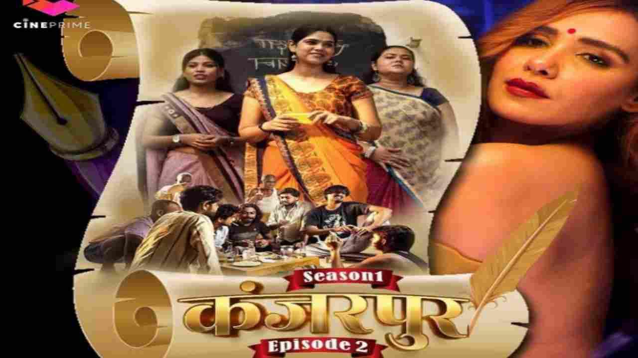 Khanjarpur S1 Episode 2 CinePrime Web Series Download