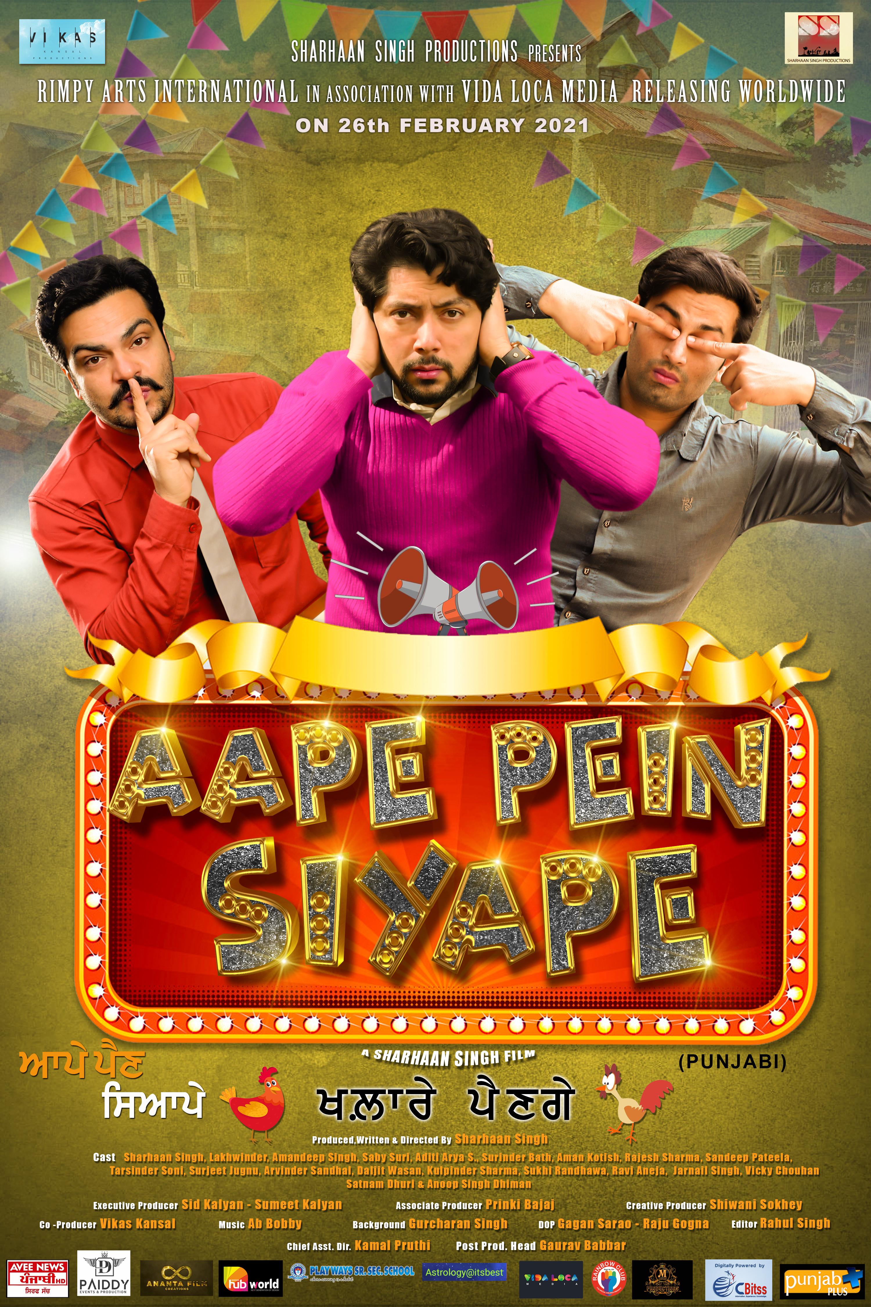 Aape Pein Siyappe 2021 Panjabi 1080p ZEE5 HDRip ESub 1.51GB Download