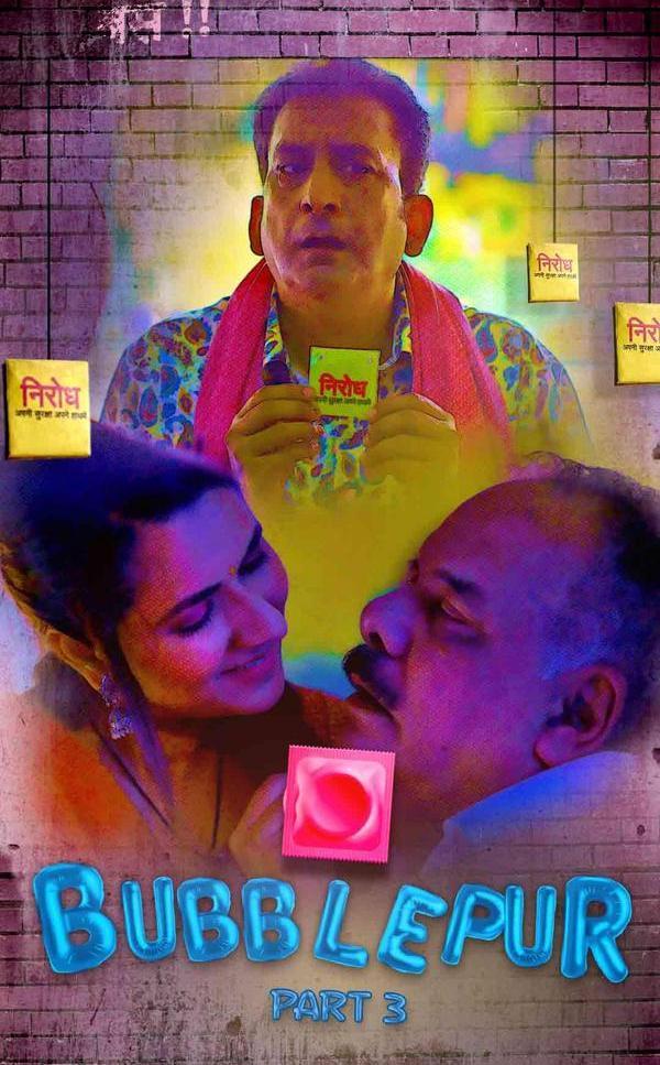 18+ Bubblepur 2021 S01E03 Hindi Kooku App Web Series 720p HDRip 120MB x264 AAC