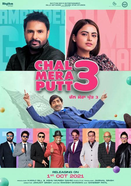 Download Chal Mera Putt 3 2021 Punjabi 480p CAMRip 400MB