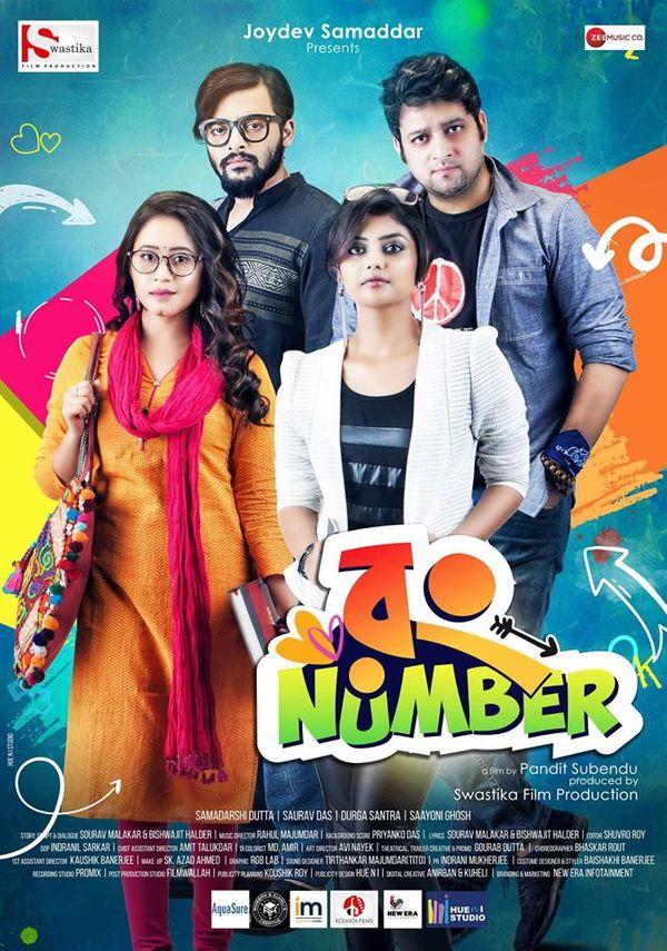 Wrong Number 2021 Bengali Full Movie 720p HDRip 1.4GB   350MB Download
