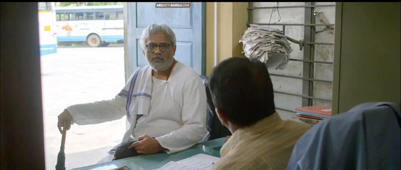 Appuvinte Sathyanweshanam (1)