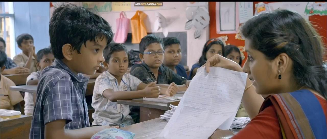 Appuvinte Sathyanweshanam (13)