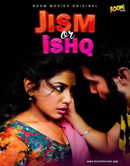 Jism Aur Ishq 2021 720p HDRip BoomMovies Originals Hindi Short Film