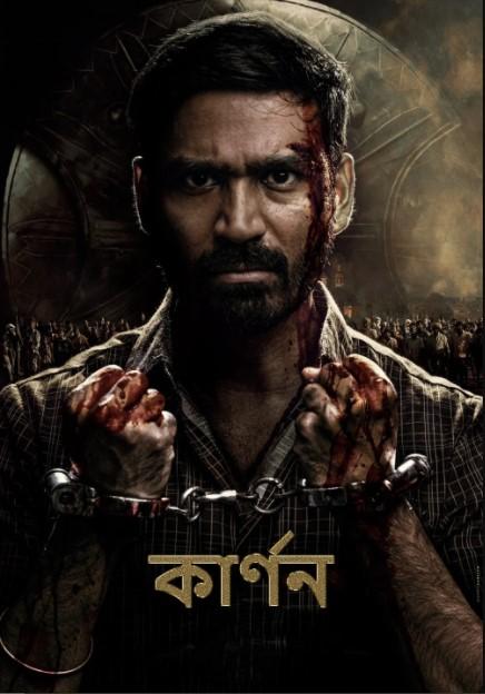 Karnan 2021 Bengali Dubbed Movie 720p HDRip 1.6GB   350MB Download