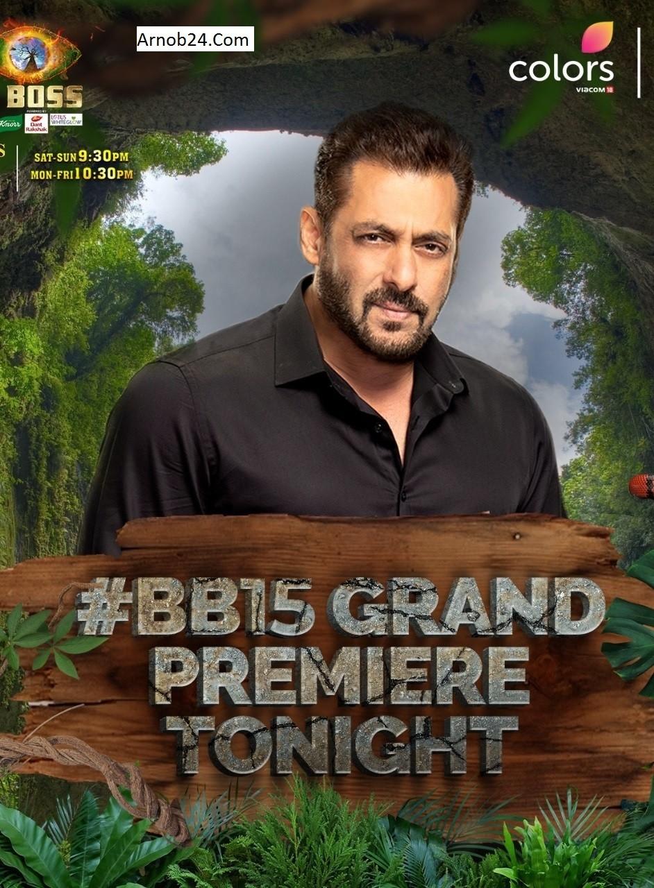 Bigg Boss (2nd October 2021) S15E01 Hindi 400MB HDRip 480p Download