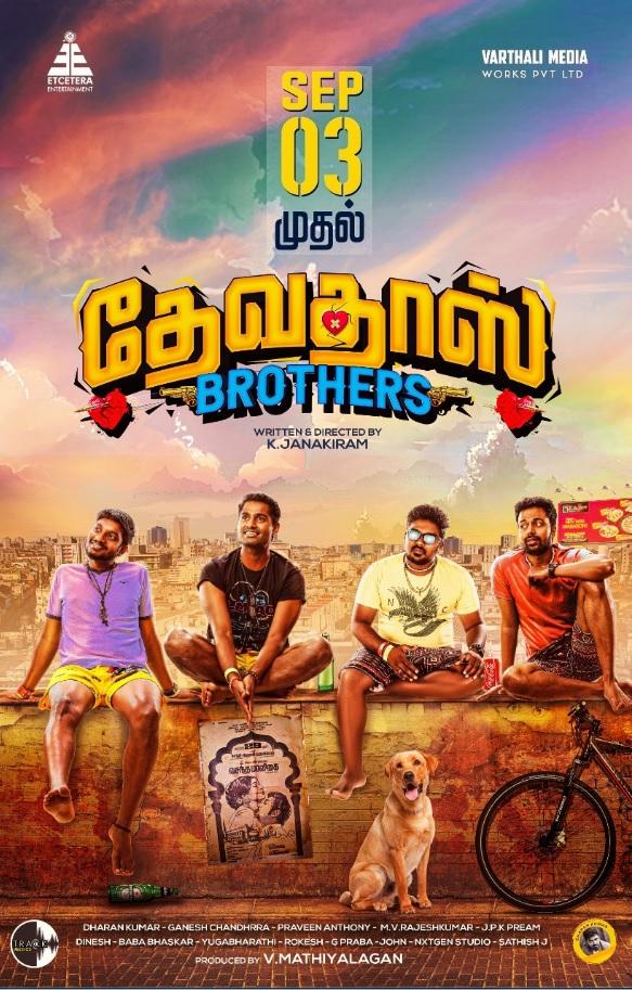 Devadas Brothers 2021 Tamil Movie 480p NF HDRip ESub 401MB Download