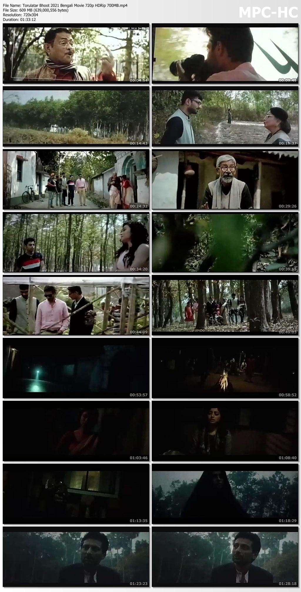 Torulatar Bhoot (11)