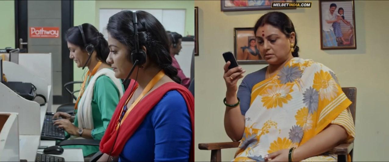 Calls (2021) [Bengali Dubbed].ts snapshot 00.23.23.886