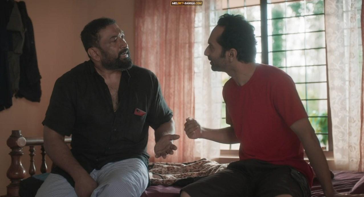 Joji (2021) [Bengali Dubbed].ts snapshot 01.20.47.912