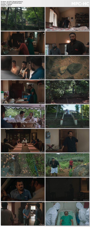 Joji (2021) [Bengali Dubbed].ts thumbs