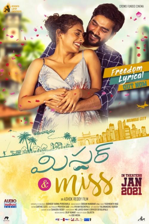 Mr & Miss (2021) [HQ Hindi-Dub] WEB-DL 480p 720p 1080p Full Movie