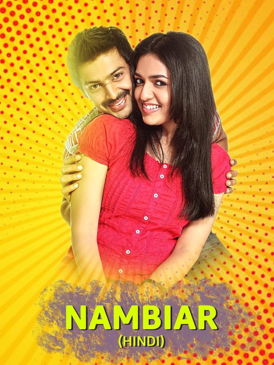 Nambiar (Dhamaal Returns) 2021 ORG Hindi Dubbed 480p HDRip ESub 394MB Download