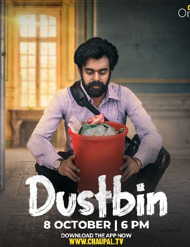 Dustbin (2021) Punjabi Movie 300MB HDRip 480p ESubs Download