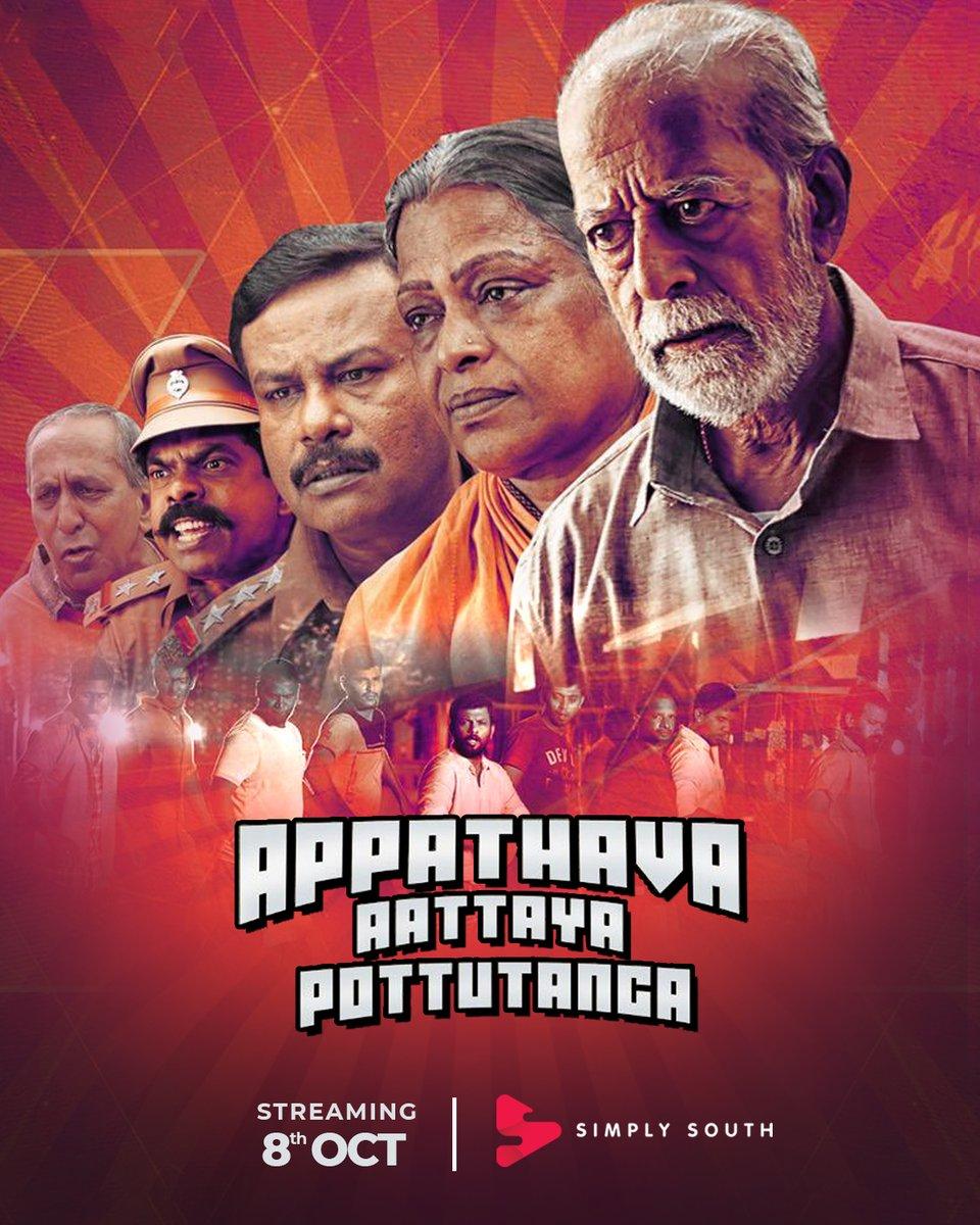 Appathava Aattaya Pottutanga 2021 Tamil 480p HDRip ESub 400MB Download