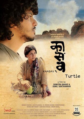 Kaasav (2021) Hindi Dubbed 720p HDRip x264 950MB Download