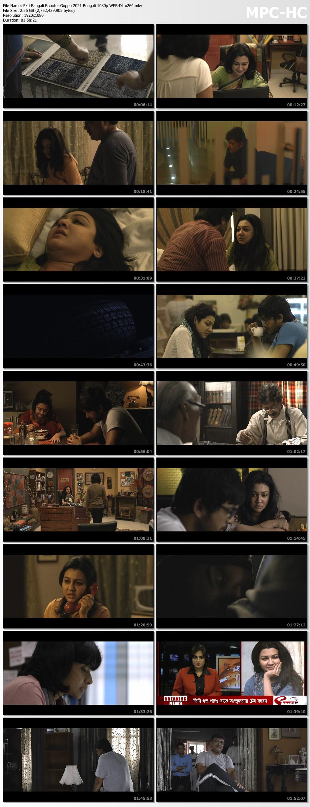 Ekti Bangali Bhooter Goppo 2021 Bengali 1080p WEB DL x264.mkv thumbs