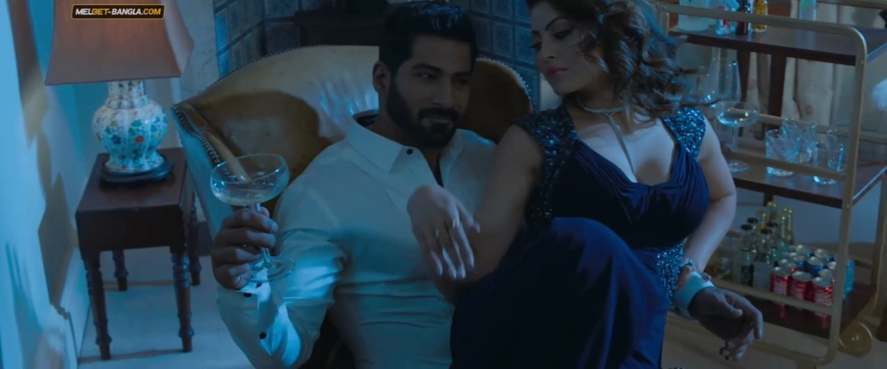 Hate Story 4 (2038)