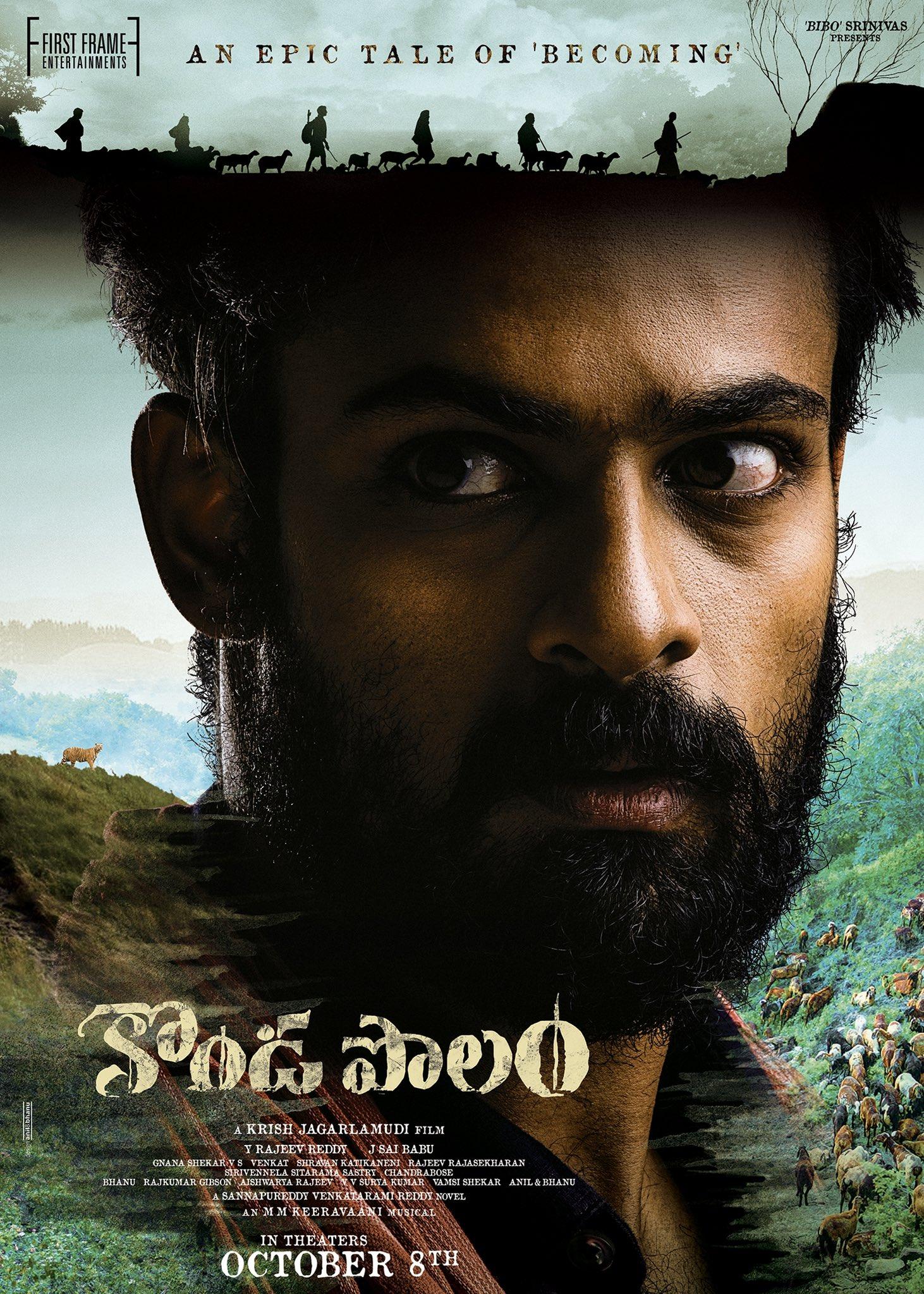 Konda Polam 2021 Telugu 480p HQ PreDVDRip 400MB Download
