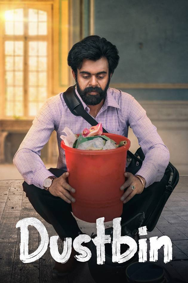 Dustbin (2021) Punjabi Full Movie 480p HDRip ESubs 300MB Download