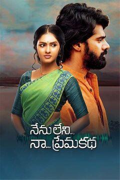 Nenu Leni Naa Prema Katha 2021 Telugu 480p HQ PreDVDRip 400MB Download