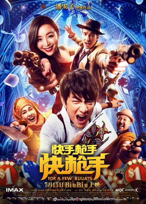 For A Few Bullets (2016) WEB-DL Dual Audio [Hindi Dubbed ORG & Chinese] 480p 720p Full Movie