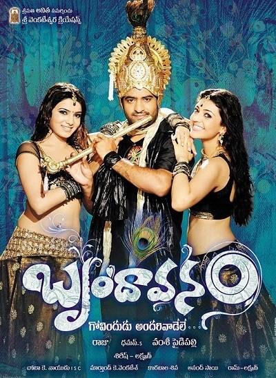 Brindaavanam (2010) Dual Audio Hindi UNCUT HDRip 500MB Download