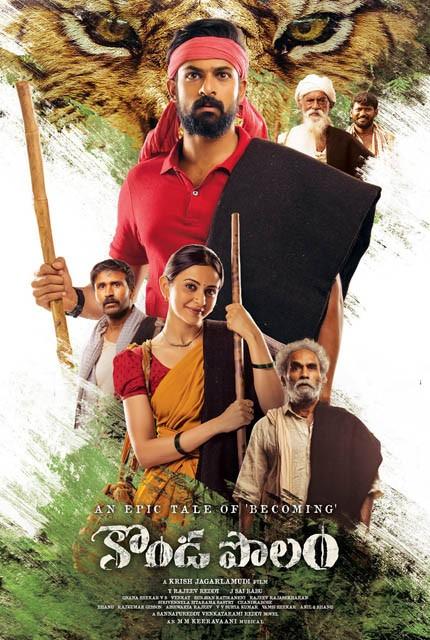 Konda Polam (2021) Telugu PreDVDRip 400MB Download