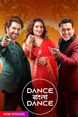 Dance Bangla Dance (Season 11) Episode 40 – 10 October 2021 Download