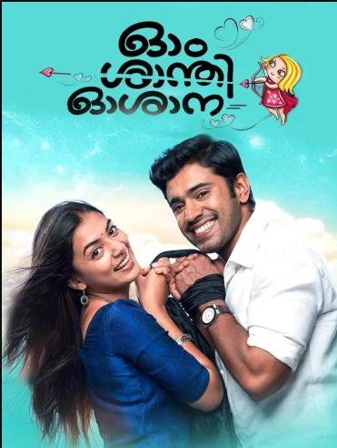 Bangalore Days (2014) Dual Audio 1080p UNCUT WEB-DL [Hindi – Malayalam] ESubs