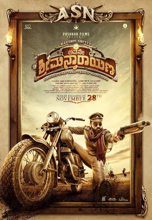 Avane Srimannarayana (2019) Dual Audio Hindi [ORG Aud] & English 480p 720p WEB-DL HD Full Movie