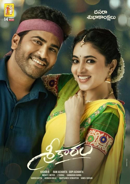 Sreekaram (2021) WEB-DL Dual Audio Hindi (VoiceOver) & Telugu 480p 720p 1080p Full Movie HD