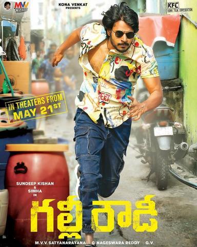 Gully Rowdy (2021) Telugu HDRip 400MB Download