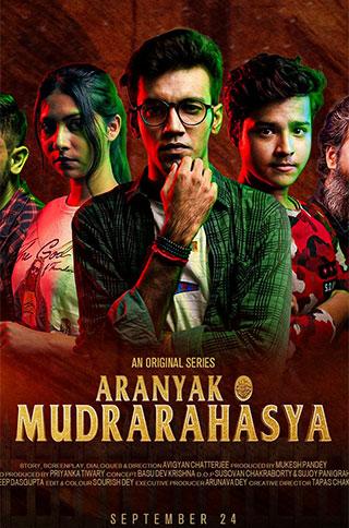 Aranyak O Mudrarahasya 2021 S01 Bengali Complete Web Series 720p HDRip 550MB Download