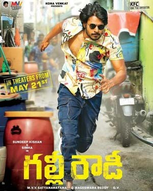 Gully Rowdy (2021) Telugu Full Movie 480p 400MB HDRip